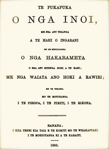 Te Pukapuka O Nga Inoi The Book Of Common Prayer In Maori